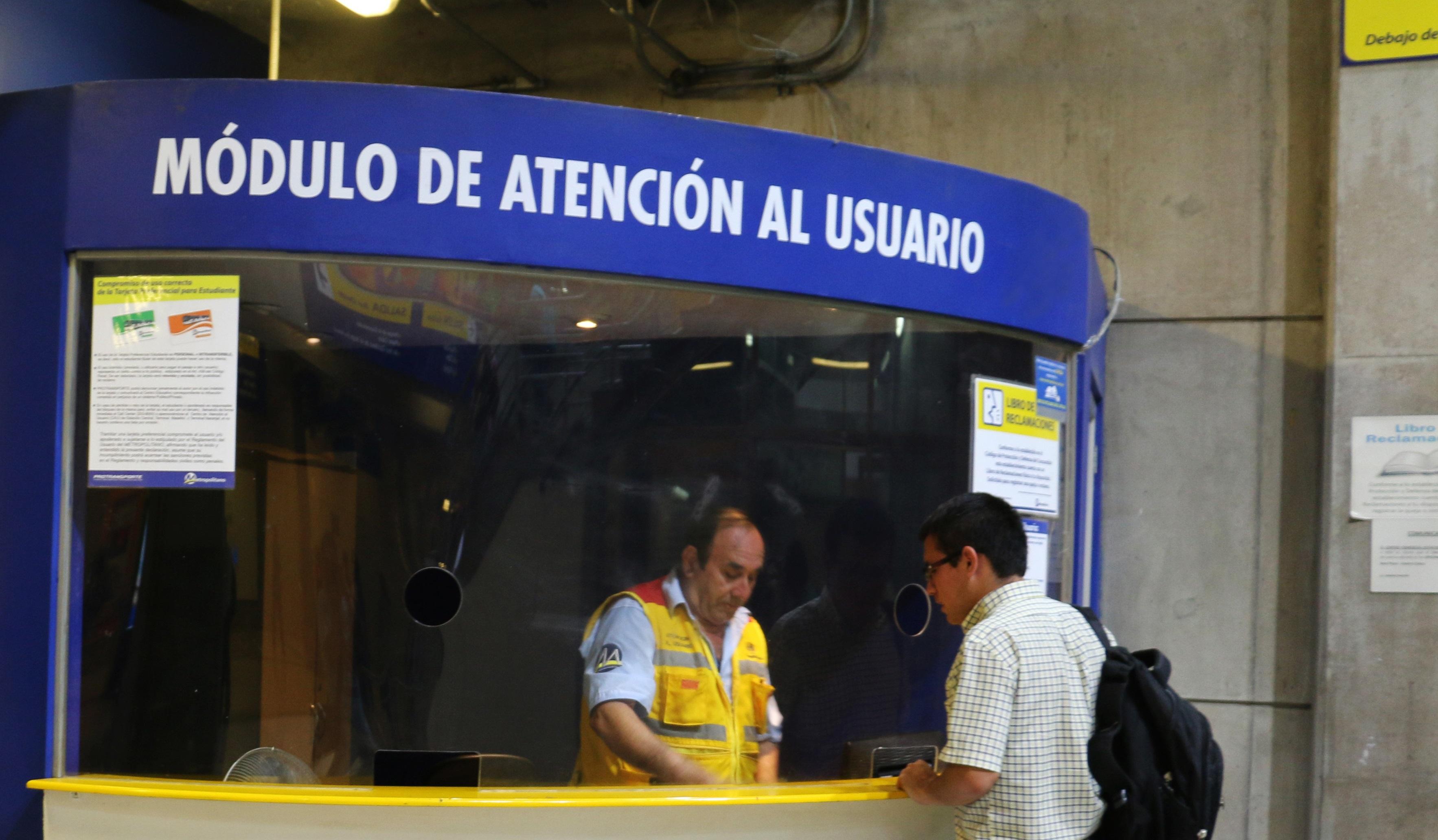 MODULO DE ATENCION AL USUARIO
